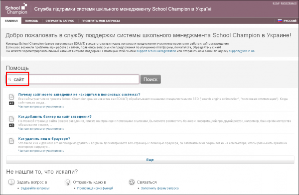 /Files/images/News/News_2014/rus/002.PNG