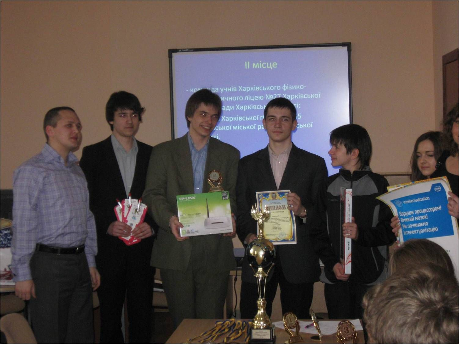6th Internet Search Cup of Kharkiv 2012